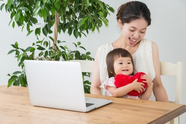 家内労働者等の所得計算の特例とは?